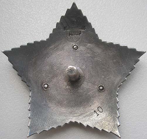 Реверс ордена Суворова III степени на штифте.
