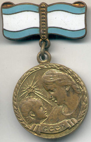 Аверс медали Материнства II степени