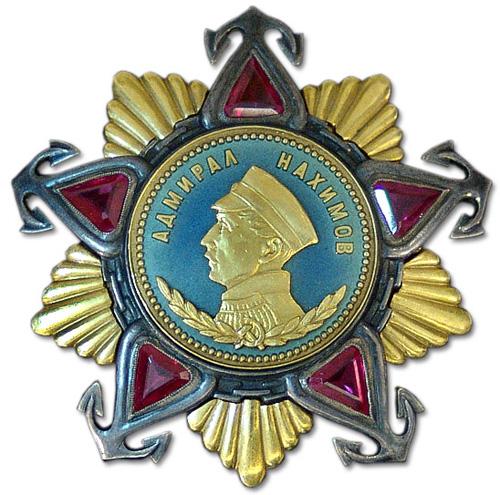 Аверс ордена Нахимова I степени.