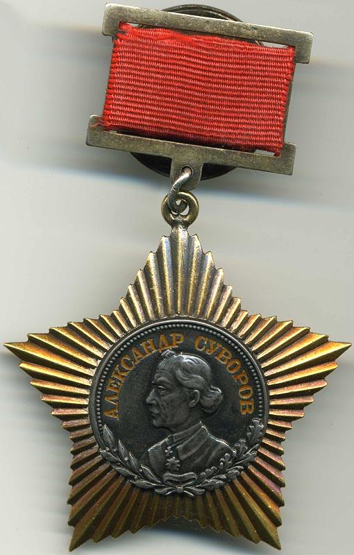 Аверс ордена Суворова II степени на прямоугольной колодке.