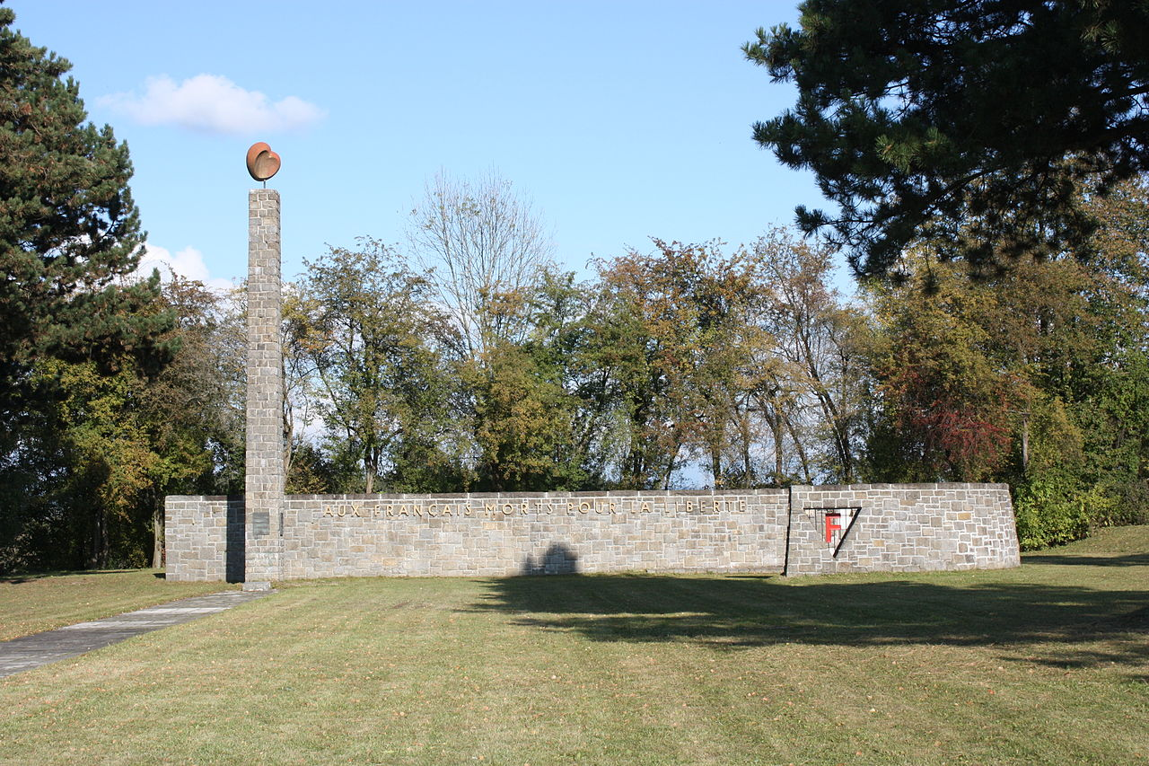 Памятник погибшим французам.