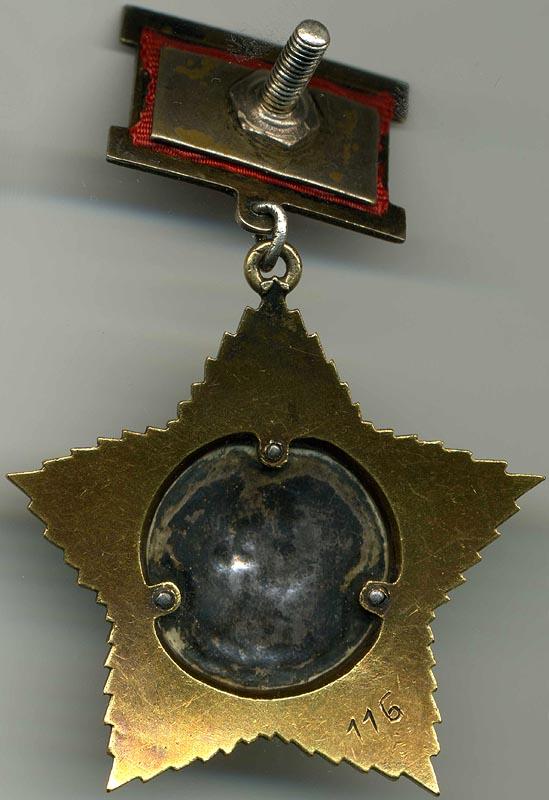 Реверс ордена Суворова II степени на прямоугольной колодке.