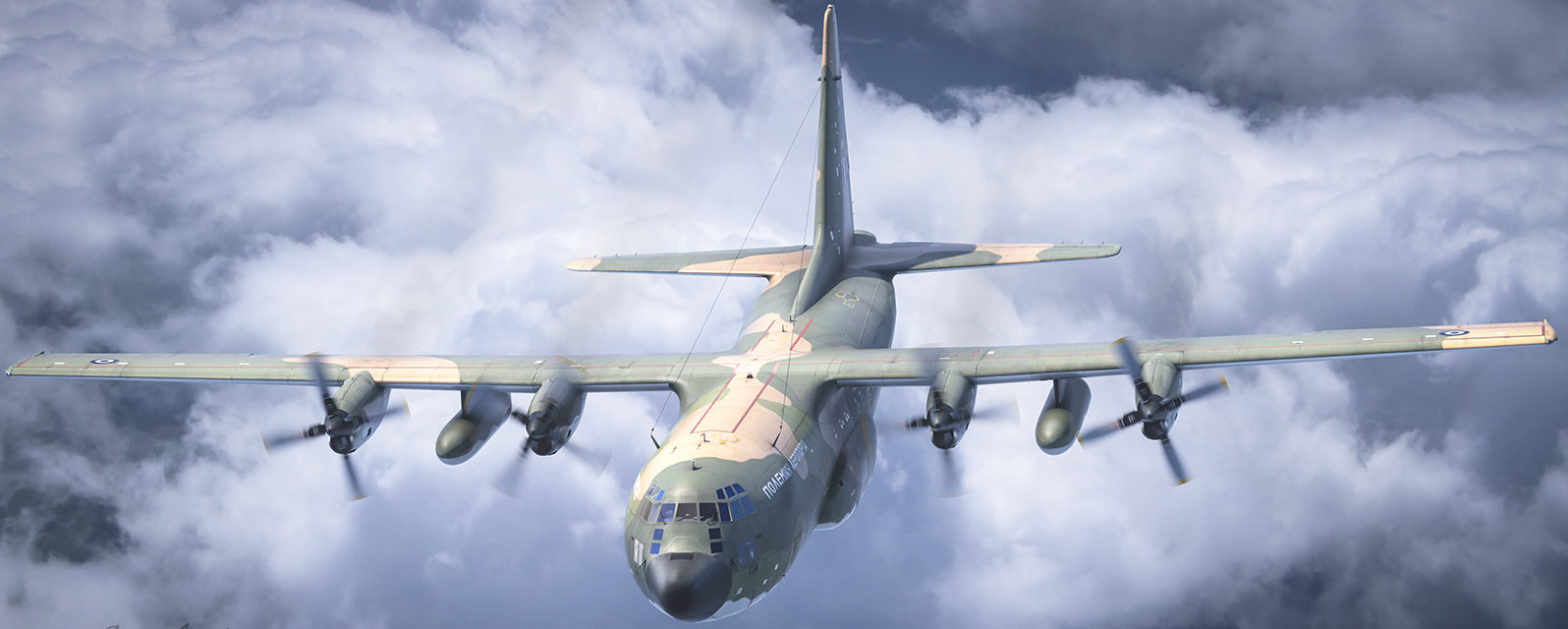 Karidis Antonis. Бомбардировщик C-130 Hercules.