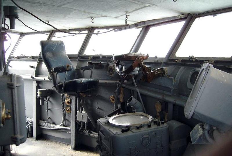Капитанский мостик.