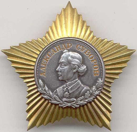 Аверс ордена Суворова II степени на штифте.