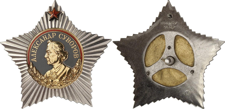 Аверс и реверс ордена Суворова I степени.