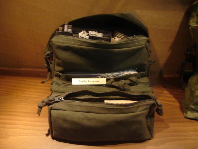 Ветеринарный рюкзак.