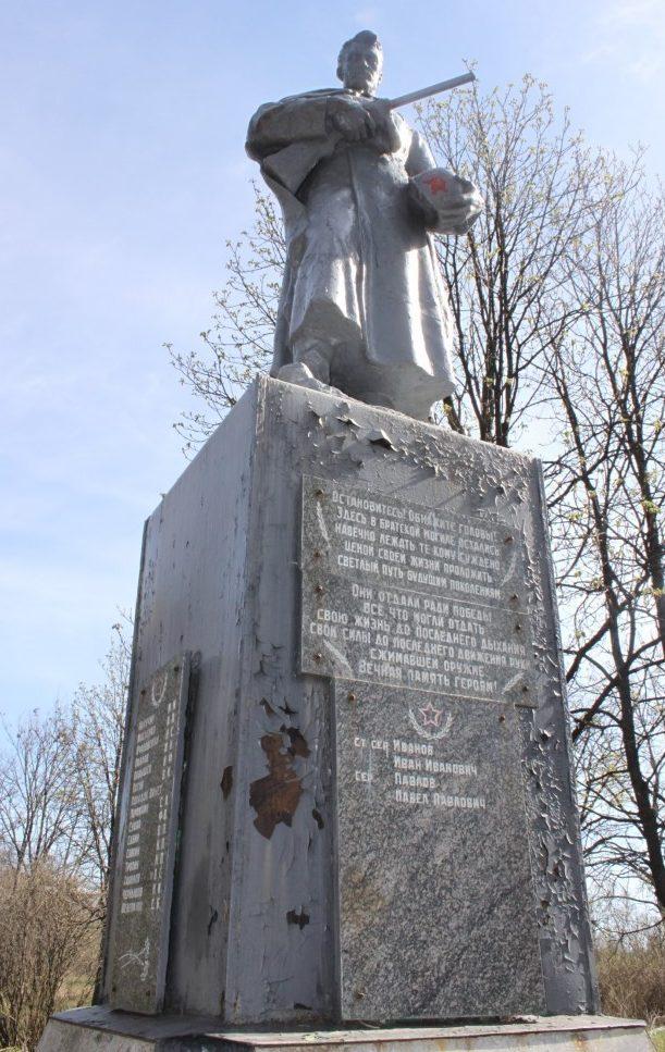 г. Люботин. Памятник на территории бывшего села Усадьба Гиевка, установлен в 1952 году на братской могиле, в которой похоронено 98 советских воинов