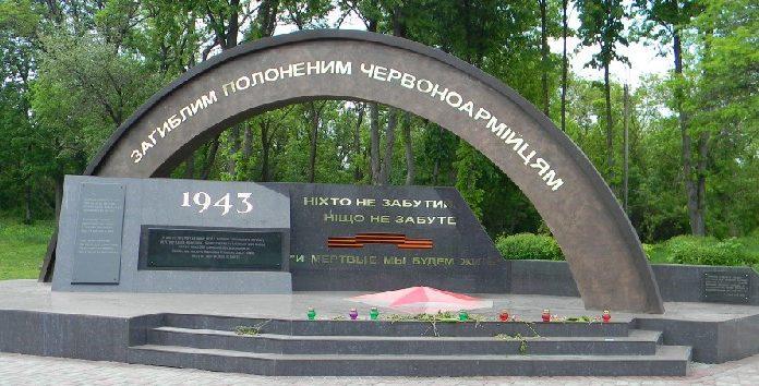 Харьковский р-н. Общий вид памятника