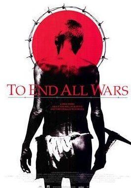 «Последняя война»