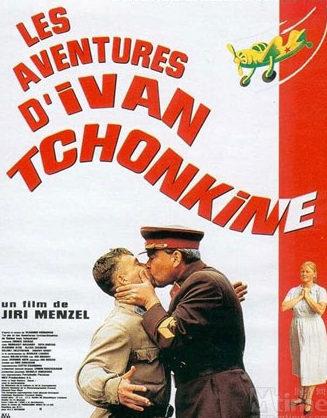 «Жизнь и необычайные приключения солдата Ивана Чонкина»