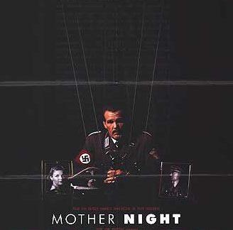 «Мать ночь»