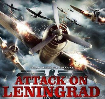 «Ленинград» (4 серии)
