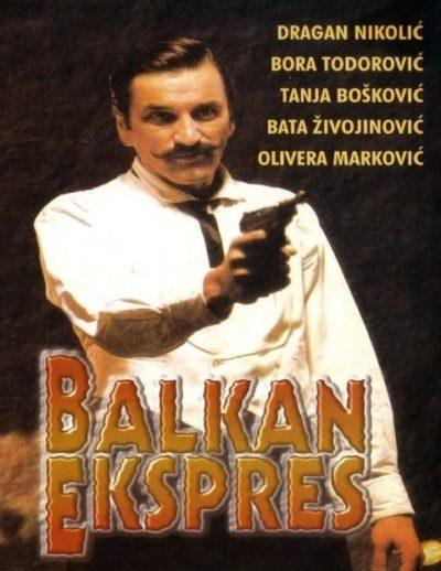 «Балканский экспресс»