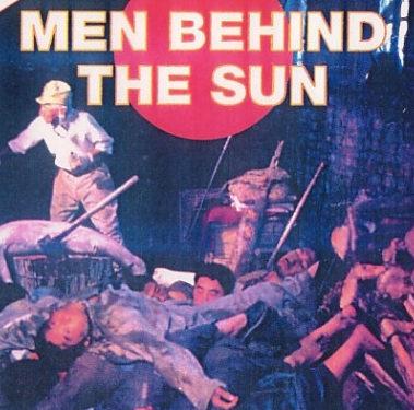 «Человек за солнцем»