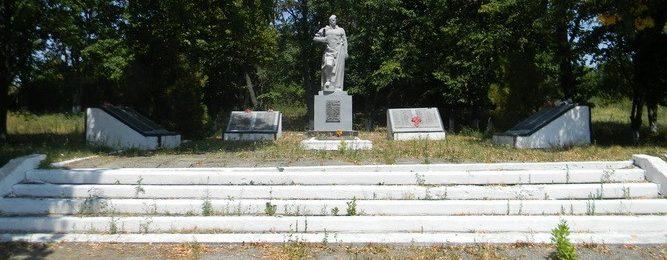 с. Шляховое Коломакского р-на. Общий вид братской могилы