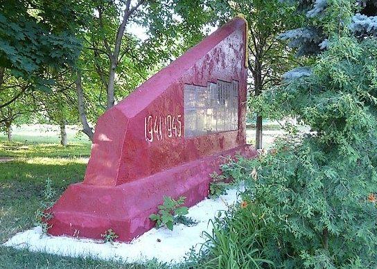 Стелы с имена погибших воинов и партизан