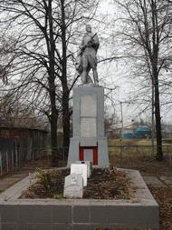 г. Лозовая. Памятник на братской могиле