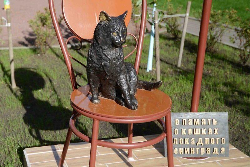 Памятник кошкам блокадного Ленинграда