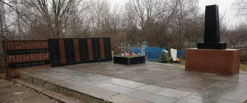 г. Лозовая. Памятник на кладбище, установлен на братской могиле, в которой похоронено 507 советских воинов