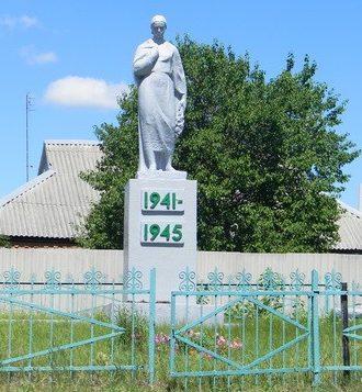 с. Мартыновка Красноградского р-на. Братская могила жертв фашизма