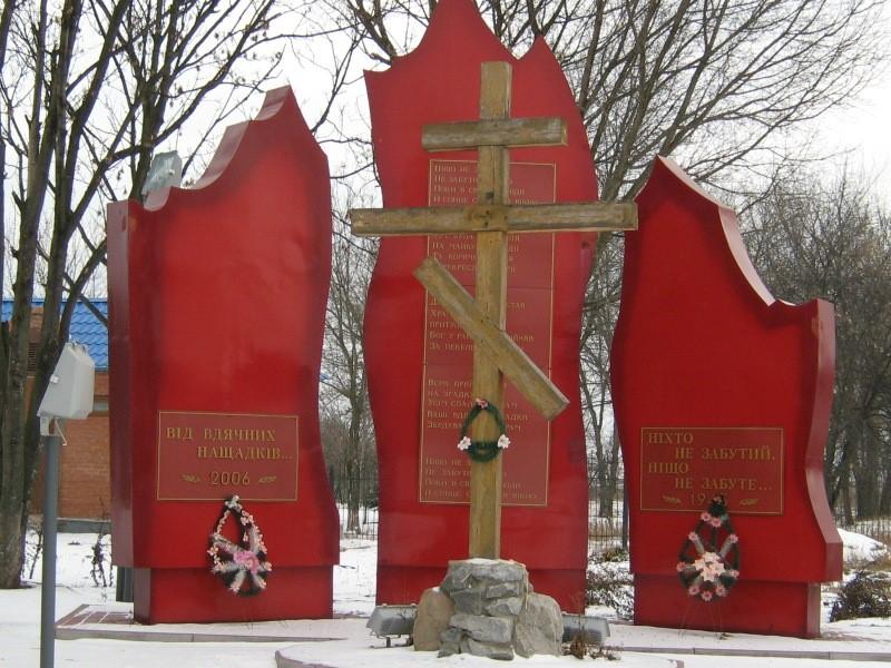 Памятный знак погибшим односельчанам