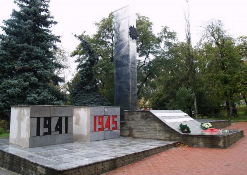 г. Купянск. Обелиск установлен в память о погибших земляках в годы войны