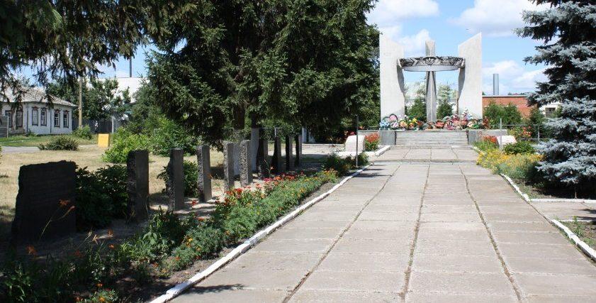 п. Краснокутск. Общий вид Мемориала Славы