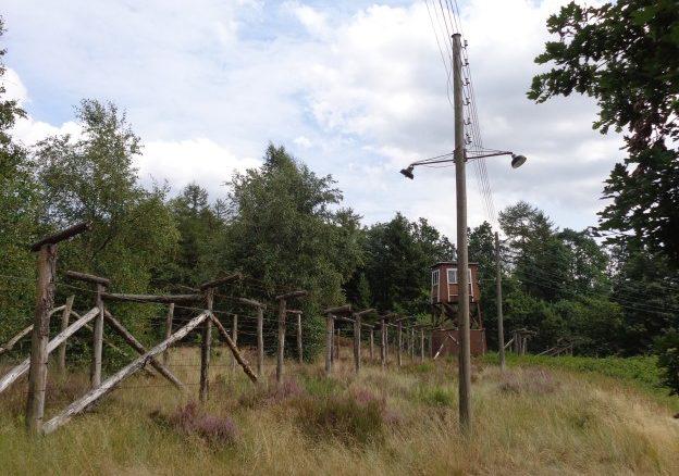 Ограждение лагеря