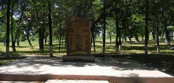 п. Коломак Коломакского р-на. Стела в парке установлена на братской могиле, в которой похоронено 37 воинов, погибших при освобождении поселка