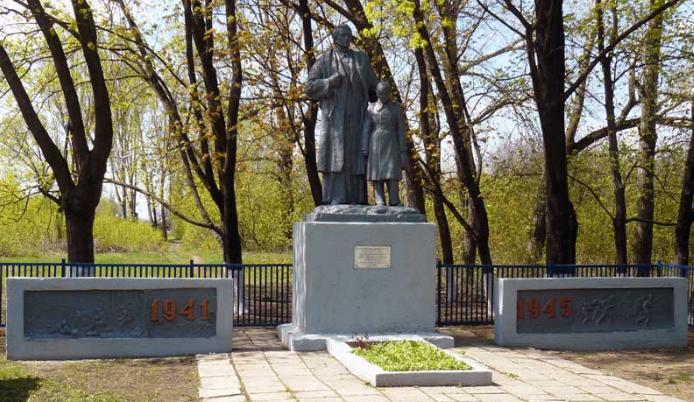 с. Червоная степь Сахновщинского р-на. Братская могила советских воинов