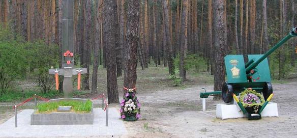 с. Капитоловка Изюмского р-на. Братская могила советских воинов в лесу, около села