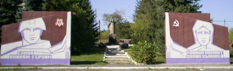 с. Кунье Изюмского р-на. Общий вид братской могилы