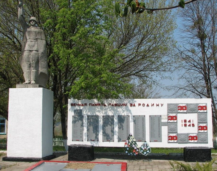 п. Левковка Изюмского р-на. Памятник установлен на братской могиле, в которой похоронено 322 советских воина, имена, которых увековечены на стеле около памятника