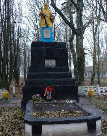 с. Черниговское Лозовского р-на. Памятник в центре села, установлен на братской могиле, в которой похоронено 6 воинов