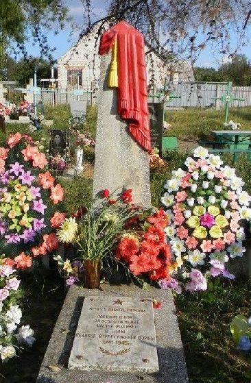 п. Новая Водолага Нововодолажского р-на. Памятник на братской могиле воинов, погибших в боях за поселок