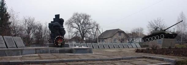 с. Катериновка Лозовского р-на. Общий вид мемориала