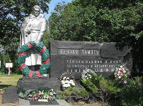 с. Городнее Краснокутского р-на. Памятник на братской могиле