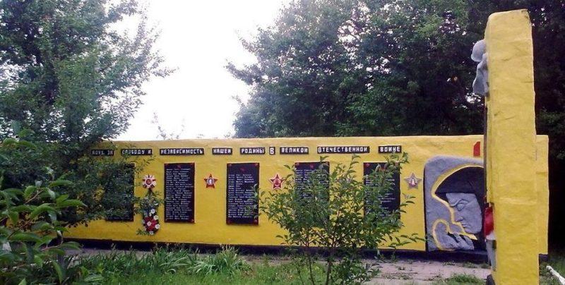 с. Топольское Изюмского р-на. Памятник в центре села в честь погибших односельчан
