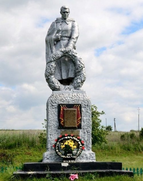 с. Федоровка Изюмского р-на. Памятник на околице села, установлен на братской могиле, в которой захоронено 10 советских воинов, погибших в боях при освобождении села
