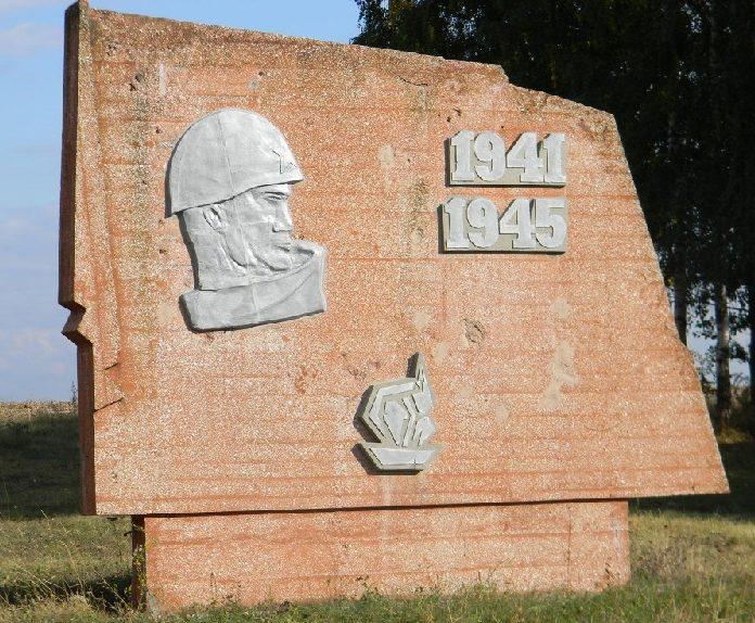 Стелы на мемориале