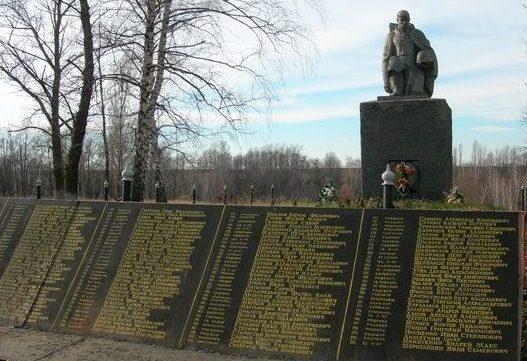 Памятник на братской могиле и памятные доски с именами погибших