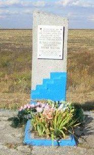 Памятник медсестрам, расстрелянных фашистами в феврале 1943 г.