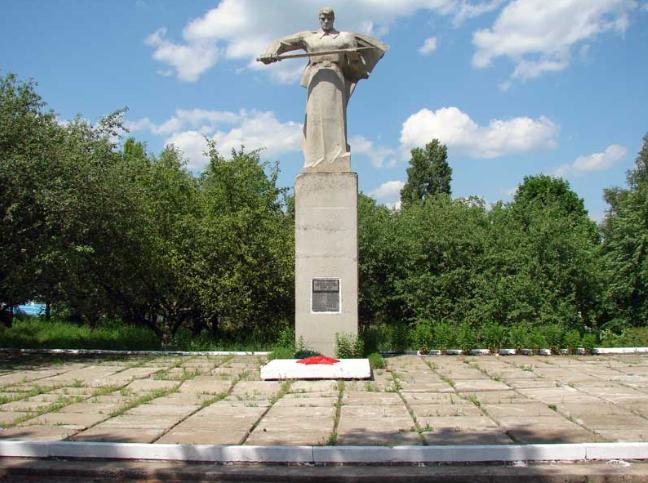 с. Кондрашовка Купянского р-на. Памятник установлен на братской могиле, в которой похоронено 48  советских воинов