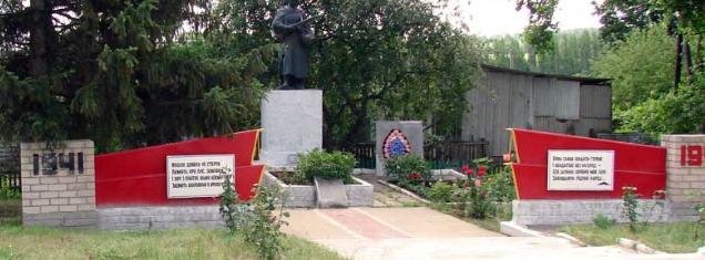 с. Нечволодовка Купянского р-на. Памятник по улице Советской был установлен в 1952 году на братской могиле, в которой похоронено 20 воинов