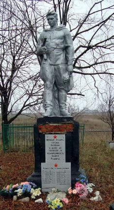 с. Байрак Харьковского р-на. Памятник на окраине села установлен на братской могиле, в которой похоронено 200 советских воинов