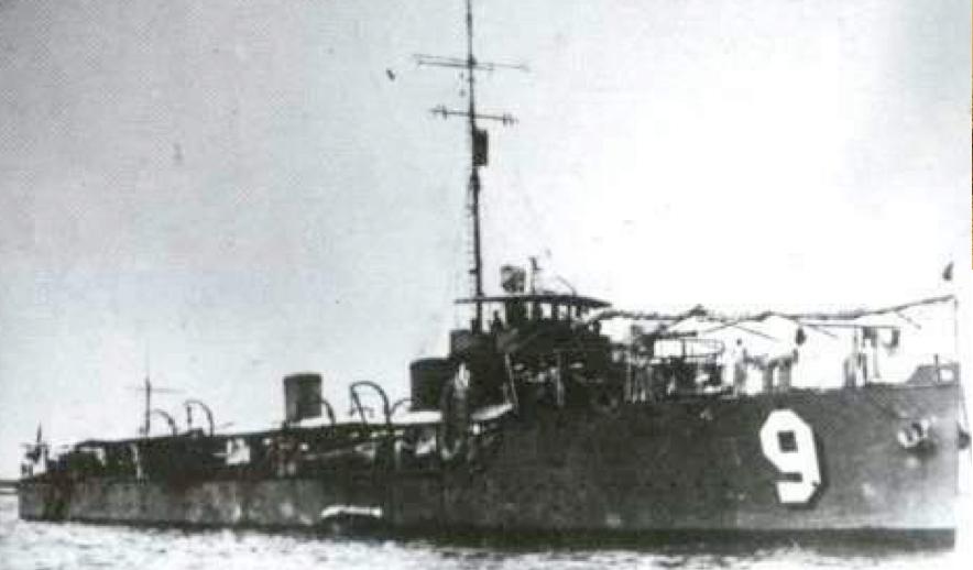 Миноносец «Santa Catharina»