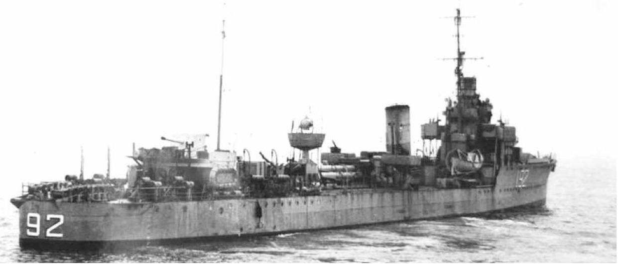 Эскадренный миноносец «Viscount»