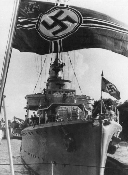 Эскадренный миноносец «Georg Thiele» (Z-2)