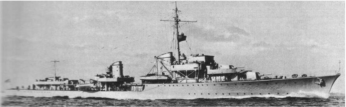 Эскадренный миноносец «Diether von Roeder» (Z-17)